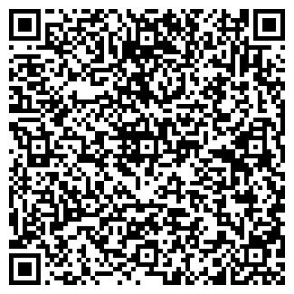 QR-код с контактной информацией организации SMS