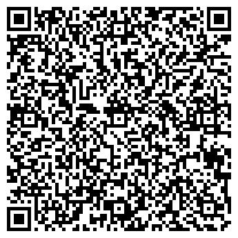 QR-код с контактной информацией организации МЕБЕЛЬНЫЙ САЛОН