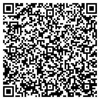 QR-код с контактной информацией организации МАКСЛИМЕН
