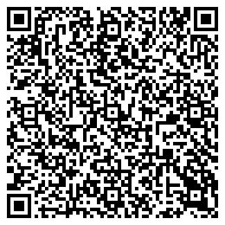 QR-код с контактной информацией организации ДОМ УЮТ