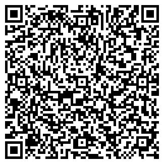 QR-код с контактной информацией организации АКВАМАРИН