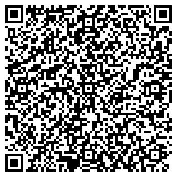 QR-код с контактной информацией организации КАНКОРИЯ, ООО