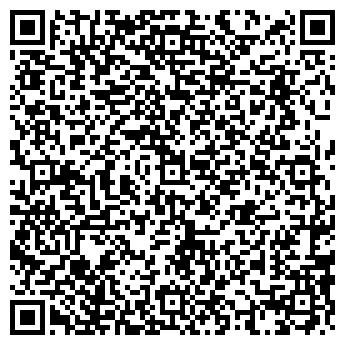 QR-код с контактной информацией организации БОРОДИНСКАЯ ШКОЛА