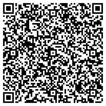 QR-код с контактной информацией организации КОНДРАТЬЕВСКИЙ СПК