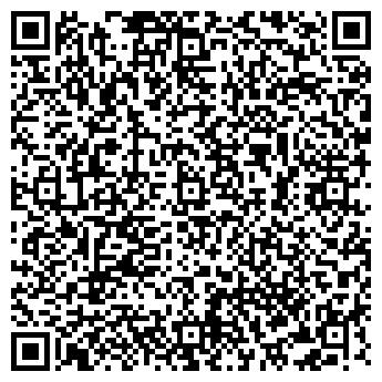 QR-код с контактной информацией организации МАСТЕР КОМП