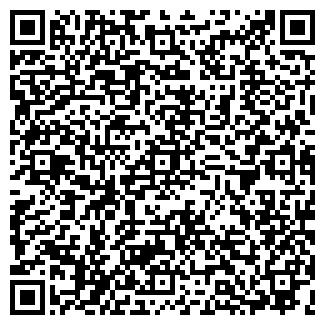 QR-код с контактной информацией организации ТРАФО, ЗАО