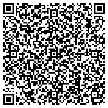 QR-код с контактной информацией организации РЕМБЫТТЕХНИКА-СЕРВИС