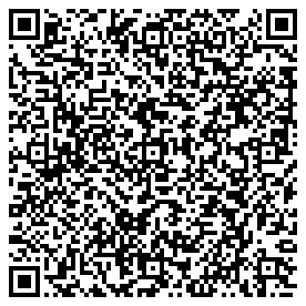 QR-код с контактной информацией организации ОМЕГА ЗАВОД