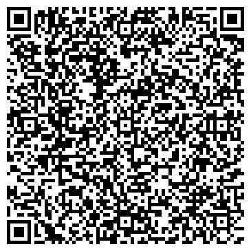 QR-код с контактной информацией организации РОЩИНОСЕЛЬХОЗТЕХНИКА, ОАО
