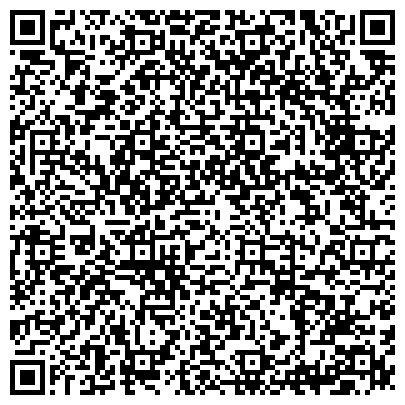 QR-код с контактной информацией организации ЦЕНТР ГИГИЕНЫ И ЭПИДЕМИОЛОГИИ ФИЛИАЛ В ПОС. РОЩИНО ВЫБОРГСКОГО РАЙОНА