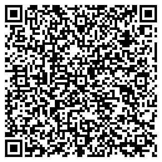 QR-код с контактной информацией организации СЕВЕРИН