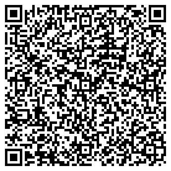 QR-код с контактной информацией организации СЕВЕРО-ЗАПАДНЫЙ ЛЕСХОЗ
