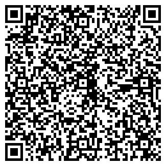 QR-код с контактной информацией организации МАРАБУ, ООО