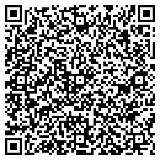 QR-код с контактной информацией организации СТОМА +