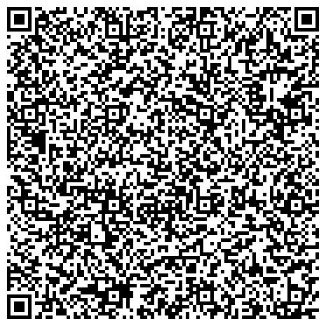 """QR-код с контактной информацией организации База отдыха """"Окуневая"""""""