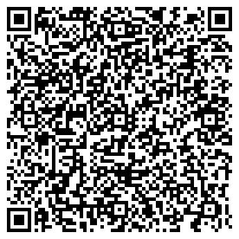 QR-код с контактной информацией организации ПРИМОРСКАЯ ШКОЛА