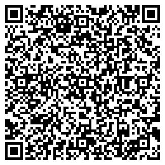 QR-код с контактной информацией организации ООО КБСТ