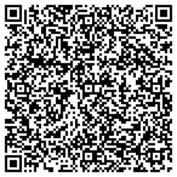 QR-код с контактной информацией организации ТИХАЯ ЗАВОДЬ БАЗА ОТДЫХА