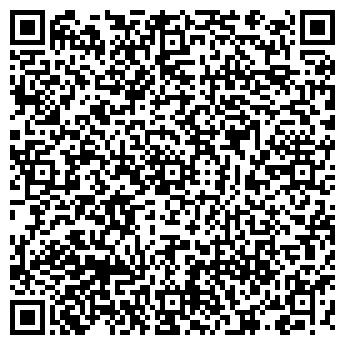 QR-код с контактной информацией организации СЕРТАН, ООО