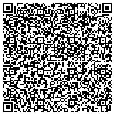 QR-код с контактной информацией организации ПАРК МОНРЕПО ГОСУДАРСТВЕННЫЙ ИСТОРИКО-АРХИТЕКТУРНЫЙ И ПРИРОДНЫЙ МУЗЕЙ-ЗАПОВЕДНИК