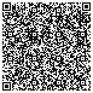 QR-код с контактной информацией организации ЗАЛИВ БУКСИРНО-ЭКОЛОГИЧЕСКАЯ КОМПАНИЯ, ООО