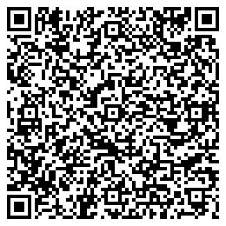 QR-код с контактной информацией организации ГРАНД-200