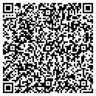 QR-код с контактной информацией организации ИНТЕРМЕТ