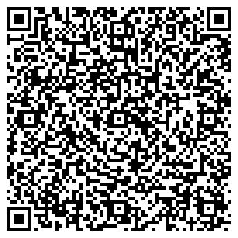 QR-код с контактной информацией организации БАЛТИЙСКИЙ ПУТЬ, ООО