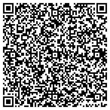 QR-код с контактной информацией организации КАМЕННОГОРСКИЙ ДЕТСКО-ЮНОШЕСКИЙ ЦЕНТР