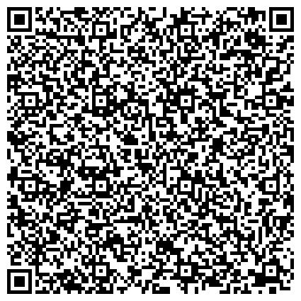 QR-код с контактной информацией организации КАМЕННОГОРСКИЙ ДОМ-ИНТЕРНАТ ДЛЯ ПРЕСТАРЕЛЫХ И ИНВАЛИДОВ