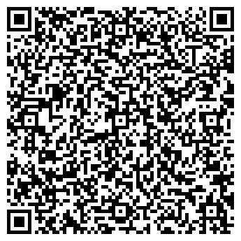 QR-код с контактной информацией организации ЛЕСОГОРСКИЙ ДЕТСКИЙ ДОМ