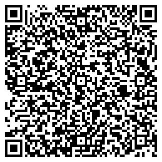 QR-код с контактной информацией организации ТЕ-СТ