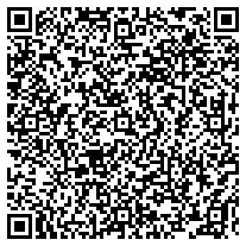 QR-код с контактной информацией организации ОРБИТА СЕРВИС, ООО