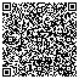 QR-код с контактной информацией организации SOVAVTO
