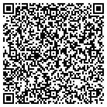 QR-код с контактной информацией организации IT-CITY