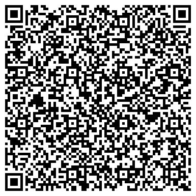 QR-код с контактной информацией организации ЦЕНТР ГИГИЕНЫ И ЭПИДЕМИОЛОГИИ ФИЛИАЛ В ВЫБОРГСКОМ РАЙОНЕ