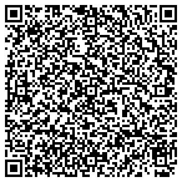 QR-код с контактной информацией организации КАМЕННОГОРСКАЯ МУЗЫКАЛЬНАЯ ШКОЛА