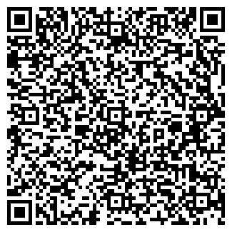 QR-код с контактной информацией организации ЭККОМ