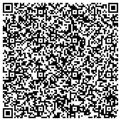 QR-код с контактной информацией организации РОСМОРПОРТ ВЫБОРГ И ВЫСОЦК ФИЛИАЛ