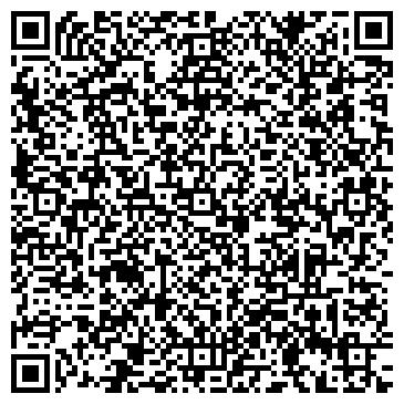 QR-код с контактной информацией организации ВЫЛЬГОРТСКАЯ САПОГОВАЛЯЛЬНАЯ ФАБРИКА