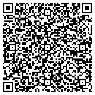 QR-код с контактной информацией организации ВЫТЕГОРСКИЙ РАЙПОТРЕБСОЮЗ
