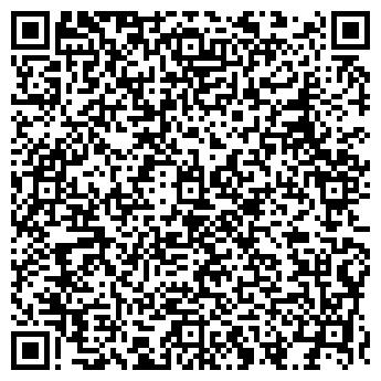 QR-код с контактной информацией организации ОНЕГАМЕБЕЛЬ, ООО