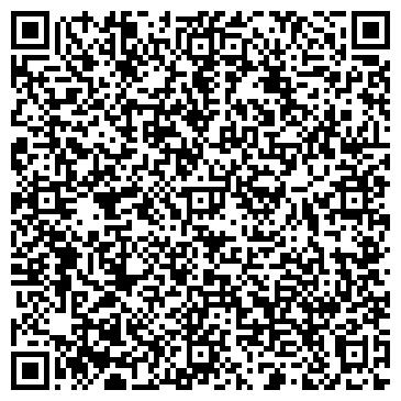 QR-код с контактной информацией организации ДИВЕНСКИЙ ДОМ КУЛЬТУРЫ