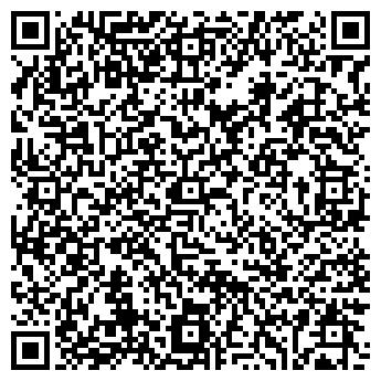 QR-код с контактной информацией организации ОЖИДАНИЕ ПРАЗДНИКА