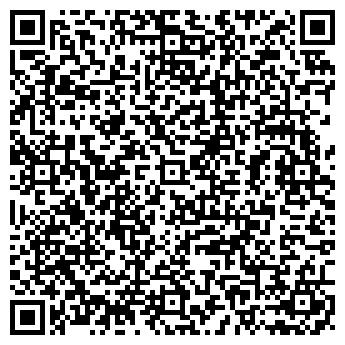 QR-код с контактной информацией организации БОЛЬШОЕ ЖАБИНО