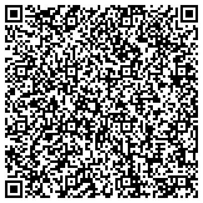 QR-код с контактной информацией организации ВСЕРОССИЙСКОЕ ОБЩЕСТВО АВТОМОБИЛИСТОВ ГАТЧИНСКАЯ ГОРРАЙОРГАНИЗАЦИЯ