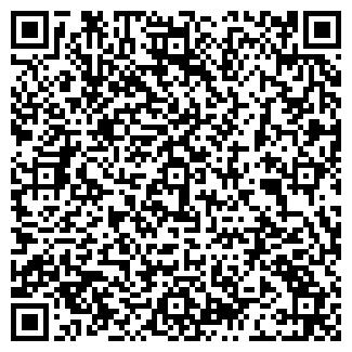 QR-код с контактной информацией организации ВЫРИЦА