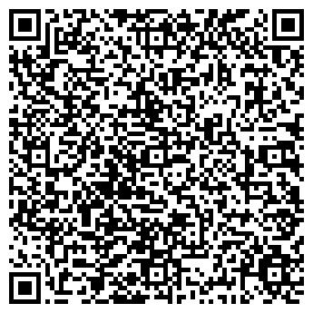 QR-код с контактной информацией организации ПАО СК «Росгосстрах»
