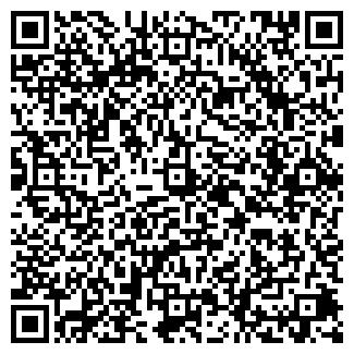 QR-код с контактной информацией организации ТАЙЦЫ