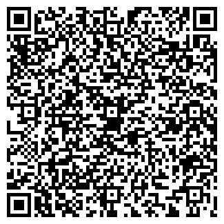 QR-код с контактной информацией организации ТЕРЦИЯ